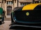 Lister выпустить лимитированную серию родстера Jaguar F-Type - фото 5