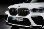 Внедорожники BMW X5 M, X6, X6 M и X7M получили пакет обновлений - фото 13