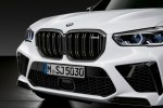 Внедорожники BMW X5 M, X6, X6 M и X7M получили пакет обновлений - фото 2