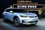 Chevrolet показала электрический кросс-универсал размером с «Октавию» - фото 1