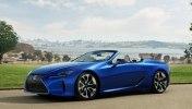 На аукционе продадут эксклюзивную версию Lexus LC500 - фото 3