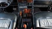 «Гелик» который не Mercedes: продается очень редкий G-Class - фото 4
