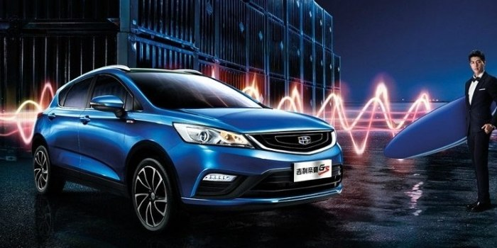 Geely Emgrand GS Elegance 2016