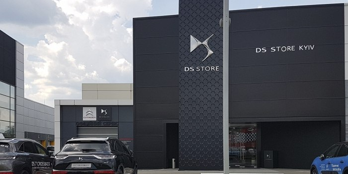 DS STORE KYIV