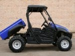фото Speed Gear UTV 500/700 №4