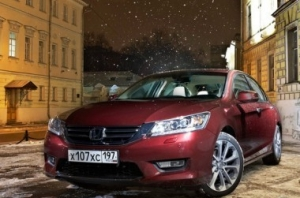 Тест-драйв Honda Accord: Клиент созрел