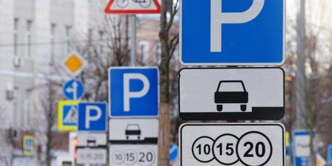 В Киеве хотят повысить стоимость парковки в 10 раз