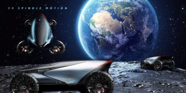 Lexus представил свой вариант лунохода