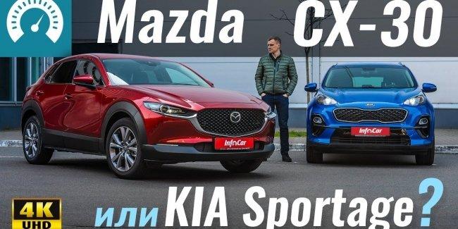Mazda CX-30 vs. KIA Sportage. Какой кроссовер выбрать?