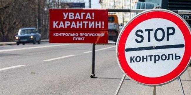 Купайтесь дома: курорты Азовского моря закрыты на майские праздники