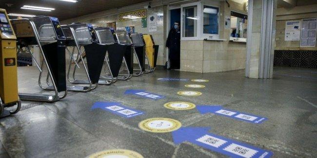 С 1 июня киевский метрополитен вводит ограничения