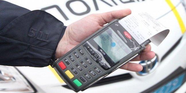 Плати онлайн: МВД запустило приложение для оплаты штрафов