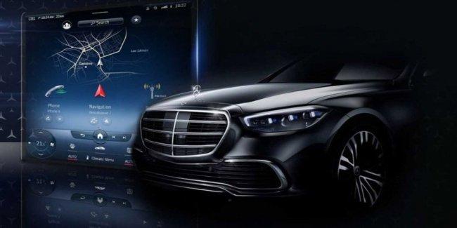 Mercedes анонсировал премьеру нового S-Class