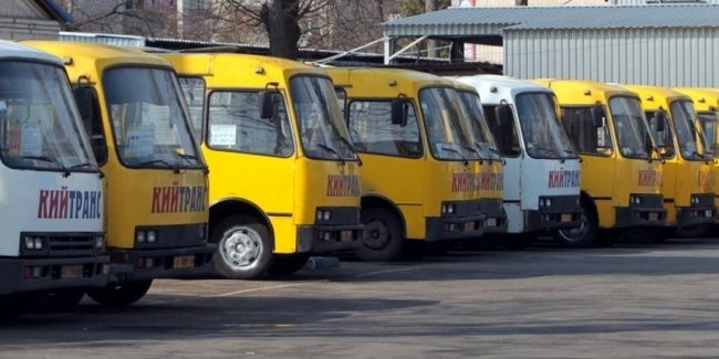 В Украине существенно вырастет качество общественного транспорта