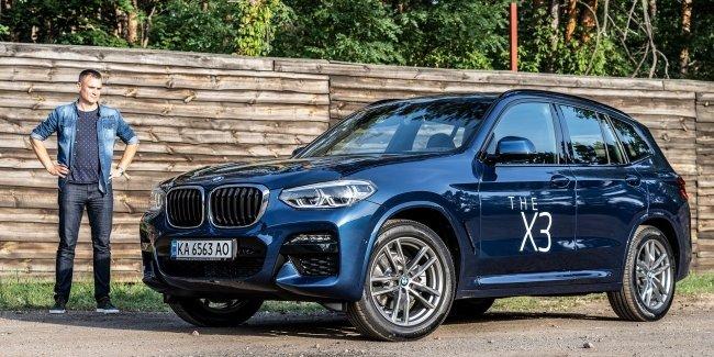 Скидка на BMW X3! Время становиться «бмвшником»?