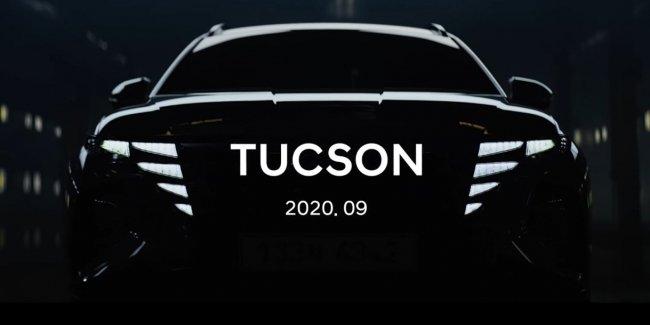 Новый Hyundai Tucson показался на видео