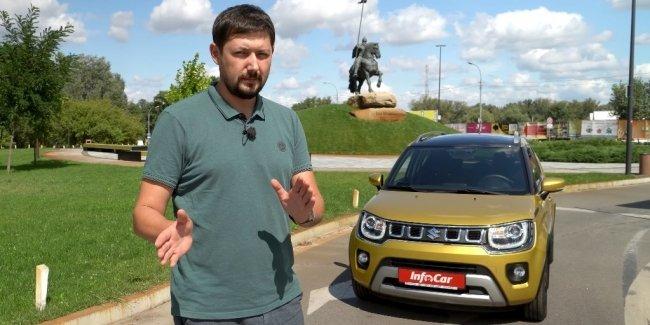 Suzuki Ignis 2020: самый доступны гибрид?