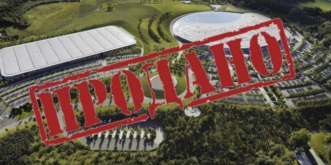 McLaren прощается со своей штаб-квартирой