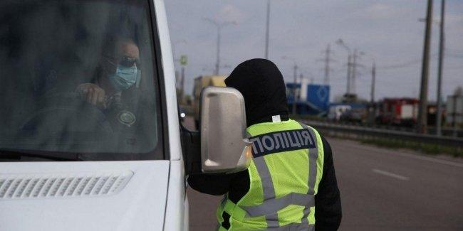 Водителей ждут новые штрафы до 51.000 грн