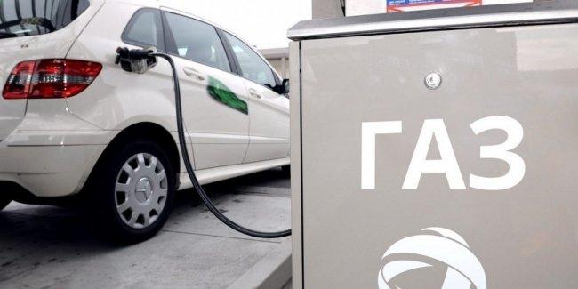 В Украине подорожает автомобильный газ