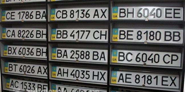 Монополия на миллиард или почему автовладельцу придется платить больше