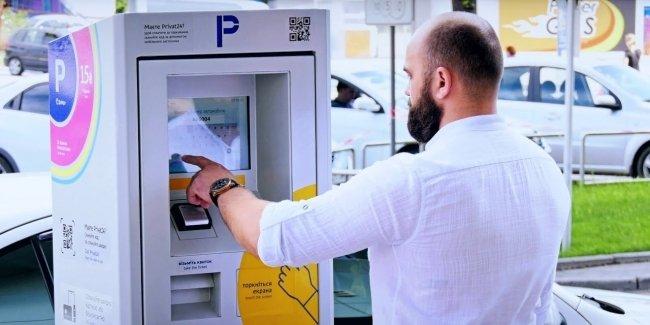 Как изменятся тарифы на парковку в Украине?