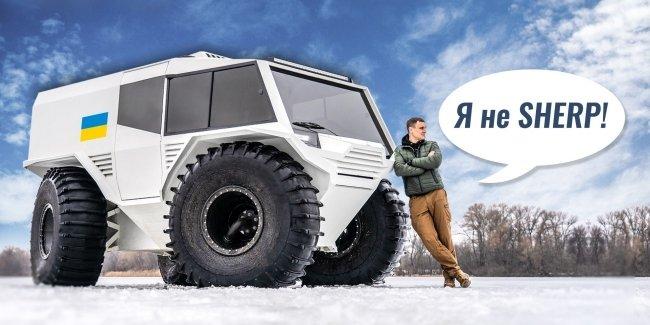 Он вам не Sherp! Новый украинский вездеход ATLAS
