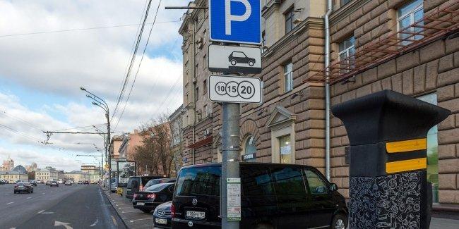 КМУ обновил правила парковки: что изменилось?