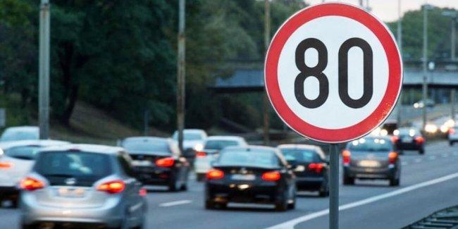 Официально! В столице повысили скоростной режим до 80 км/ч