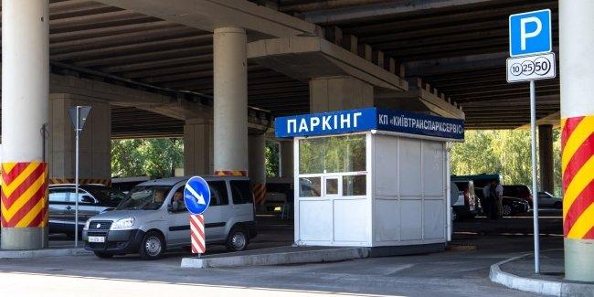 Плюсы локдауна: в столице отменили плату за парковку