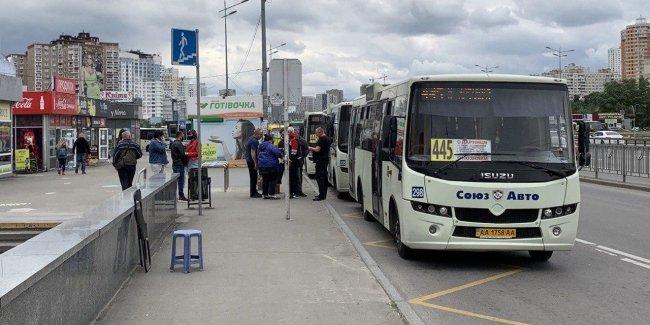 Локдаун в Киеве: как будет работать транспорт?