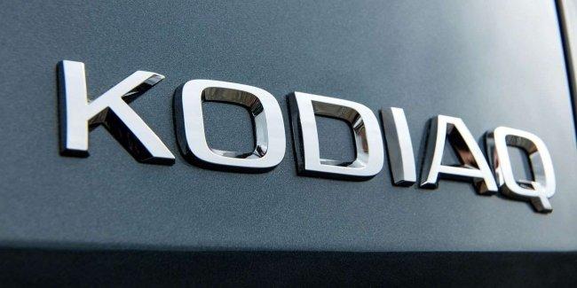 Официальное фото нового Kodiaq