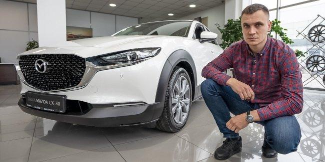 Как выглядит и сколько стоит базовая Mazda CX-30?