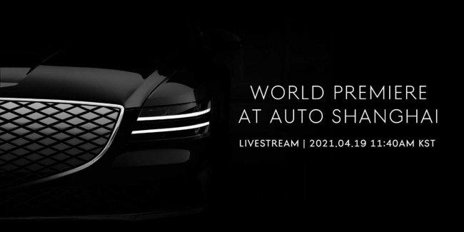 Genesis раскрыл дату премьеры нового электрического SUV