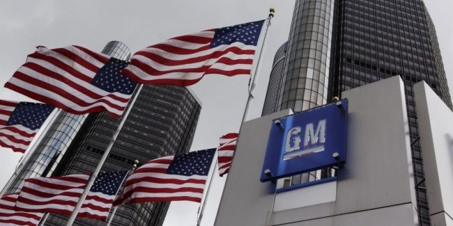 GM строит еще один завод в США
