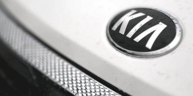 KIA готовит новую модель