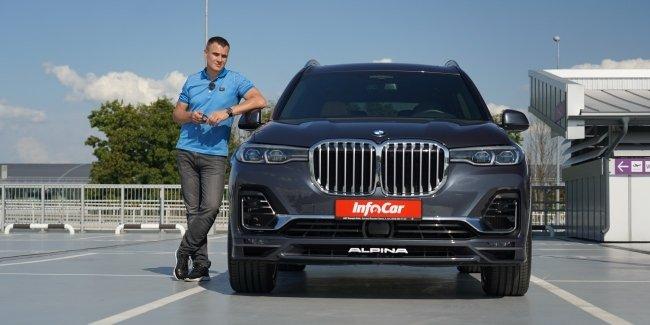 BMW Alpina XB7: история со счастливым концом!