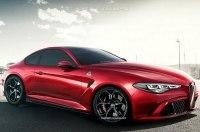 Гибридный суперкар Alfa Romeo GTV ожидается в 2021 году с мощностью в 600 лошадей