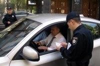 Нововведения для водителей: все, что стоит знать