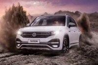 Volkswagen Tiguan обрёл ещё одного брата