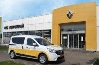 Renault АИС Автокрай завершил сделку по поставке для ПАО Укрпочта специализированных автомобилей Renault Dokker