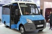 ГАЗ представил версию микроавтобуса ГАЗель Next CNG с газовым оборудованием