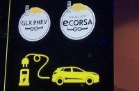Opel частично раскрыл полностью электрическую «Корсу»
