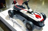 Honda представила педальную машинку для взрослых