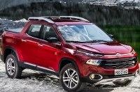 Выпуск Fiat Toro будет осуществляться под новым названием Ram 1000