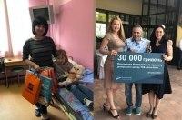 Компанія «Авто-Київ» передала 30 тисяч гривень на благодійність