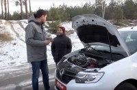 Команда InfoCar.ua протестировала Renault Logan с литровым мотором