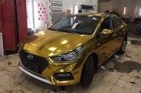 «Цыганский Solaris»: «Золотой» тюнинг Hyundai Solaris развеселил сеть