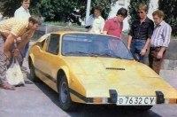 Как запорожец превратили в уникальный украинский спорткар Мурена