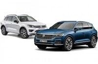 В Европе и США отзывают 6700 незаконно проданых тестовых автомобилей Volkswagen